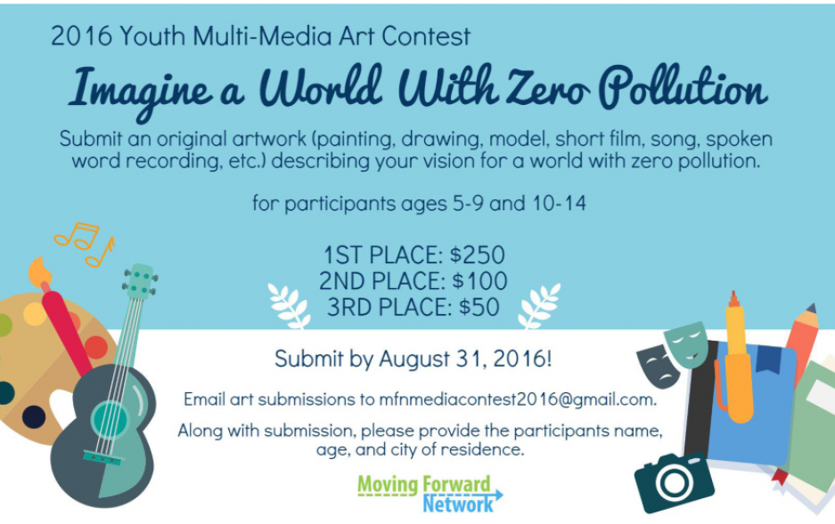Moving Forward Network 2016 Youth Media Contest Flyer